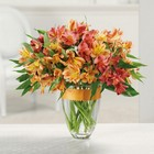 The Awesome Alstroemeria Bouquet from Designs by Dennis, florist in Kingfisher, OK